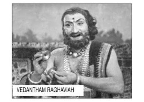 Vedantam Raghavaiah